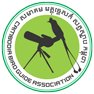 Cambodia Bird Guide Association